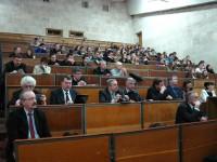 Науково-технічна конференція «Інформаційна безпека України»