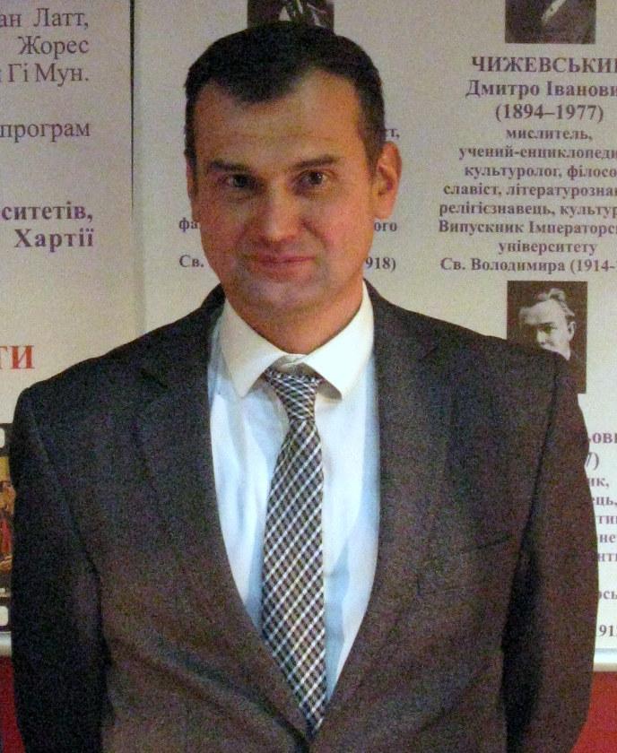 Пархоменко Іван Іванович