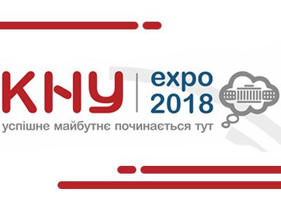 Загальноуніверситетський день відкритих дверей КНУ EXPO-2018