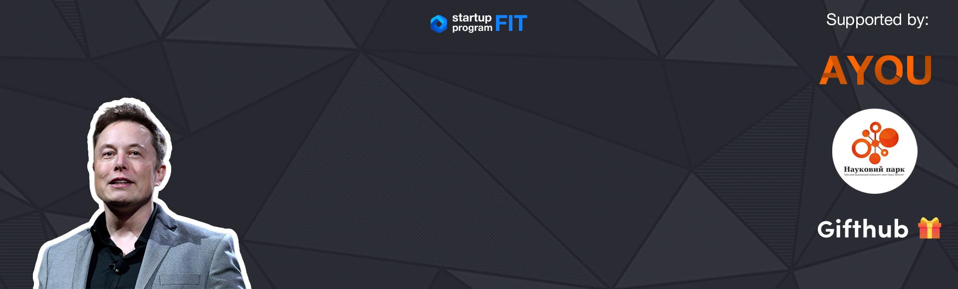Startup програма FIT