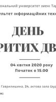123_2020