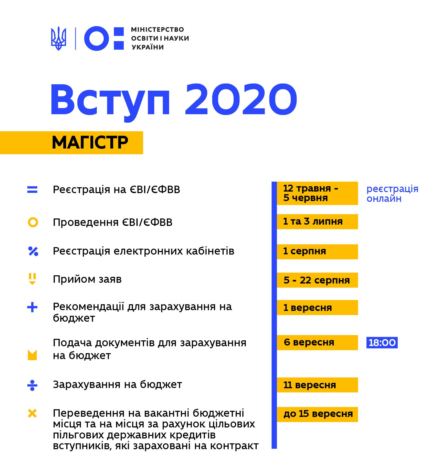 2020mag-01-1